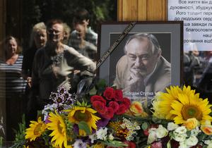 К театру Франко проститься с Богданом Ступкой пришли тысячи поклонников