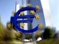 Курс евро в молдавии