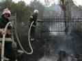 В Николаеве горит кладбище