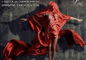 В Одессе пройдет восьмая биеннале художественной фотографии