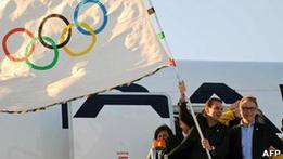 Олимпийский флаг доставлен в Рио-де-Жанейро
