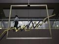 Индекс Украинской биржи повысился