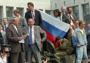 У Росії відзначають 21-шу річницю серпневого путчу