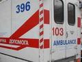 В Запорожской области в больнице находятся 28 человек, которые контактировали с коровой, больной сибирской язвой