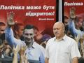 УДАР: Местные власти не дают размещать рекламу в центре Одессы, Днепропетровска и Чернигова