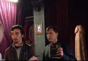 В Москве православные активисты напали на музей эротики