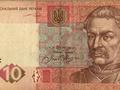 Валюта китая курс к гривне