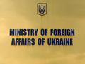 МИД: Мнение Тейшейры украинскую власть волновать не должно