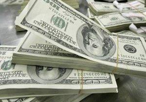 Курс валют н новгород