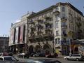 В Киеве за август было продано 3,4 тысячи квартир