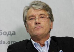 Ющенко сравнил себя с Черчиллем и Аристотелем