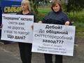 Жители Житомира перекрыли дорогу в знак протеста против свалки бытовых отходов