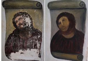 Картину автора пушистого Иисуса продали на eBay