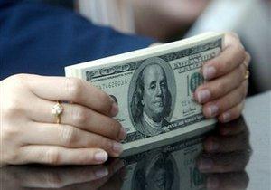 Курс валют кредитпромбанк