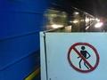 В Киеве станция метро Дорогожичи закрыта из-за сообщения о минировании