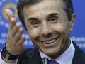 Грузинская мечта создает группу для переговоров с Саакашвили