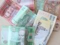 Цены в сентябре поднялись лишь на 0,1% - Держкомстат