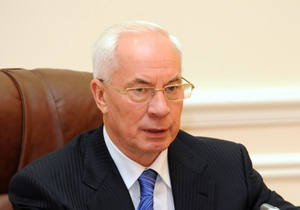 """Азаров заявил, что граждан пугают """"апокалИпсисом"""""""