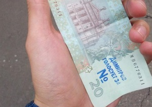 В Донецкой области появились купюры с агитацией Партии регионов