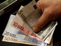 Немецкая валюта курс