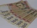 Украина потратила на обслуживание госдолга более 18 млрд грн. - Госказначейство