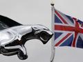 Спрос на машины Jaguar Land Rover упал впервые за 14 месяцев