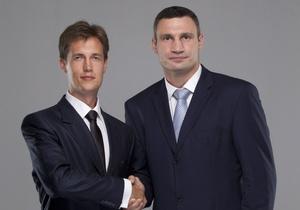 В Кировограде суд запретил мажоритарщику использовать в агитации фотографию Кличко