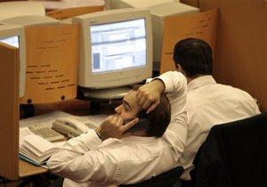 Ъ: Днепропетровская биржа обогнала ПФТС по объему торгов