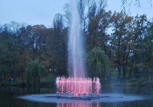 Фонтан на воді у Голосіївському парку