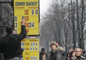 Котировка украинской гривны