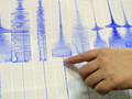 На западе Канады произошло мощное землетрясение