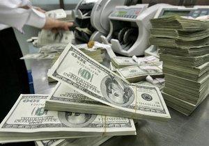 Национальный банк молдовы курс валют