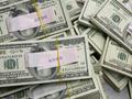 Объем прямых иностранных инвестиций в Украину продолжает сокращаться