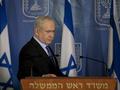 Нетаньяху заявил о готовности Израиля расширить масштабы операции в секторе Газа