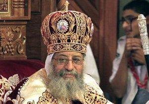 У Каїрі відбулася інтронізація глави Коптської православної церкви Тавадроса II