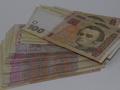 Дефицит госбюджета Украины продолжает расти