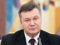 Янукович распорядился создать сеть центров предоставления административных услуг