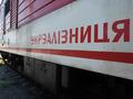 ЕБРР предоставит Укрзализныце $62,5 млн для обновления подвижного состава
