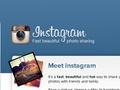 В Instagram скоро появится реклама