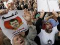 В Египте начался референдум по новой конституции