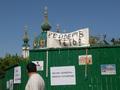 Главный архитектор Киева выступил против строительства на фундаменте Десятинной церкви