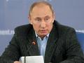 Белый дом может рассмотреть внесение Путина в список Магнитского