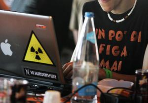Новости бизнеса - IT новости - В 2012 было зафиксировано 1,6 млрд случаев атак
