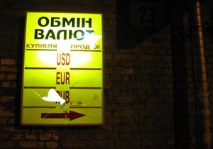 Наличный курс валют