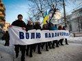 В Тернополе прошел марш в поддержку семьи Павличенко