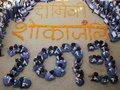 Новый год наступил в Индии и Непале