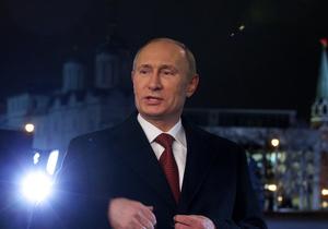 Новости России - Если бы Путин говорил только правду, его новогоднее обращение было бы совершенно иным