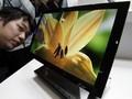 Китай оштрафовал LG и Samsung за искусственное завышение цен