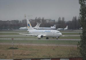 Новости бизнеса - Новости компаний - АэроСвит отменил 2 рейса на 9 января в Борисполе