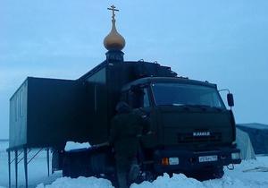 Новости бизнеса - Новости авто - Православные десантники смогут помолиться в передвижном храме - Камаз - российская армия